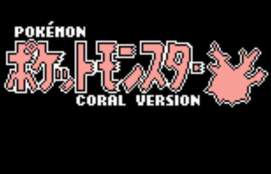 Pokemon Coral Download